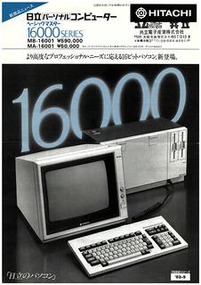 mb-16000-2.jpg