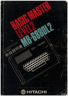 mb-6880-2.jpg