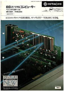 mb-6891-2.jpg