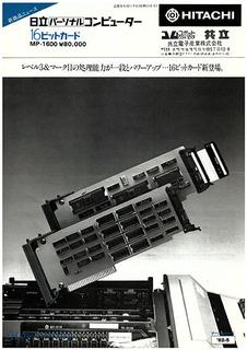 mp-1600-2.jpg